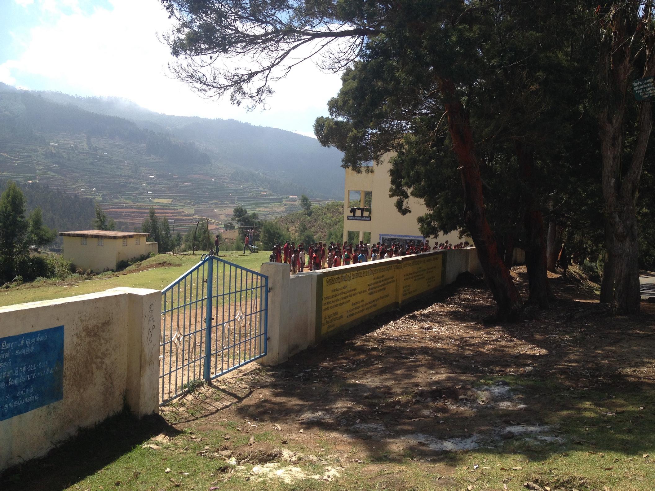 Kavunji School