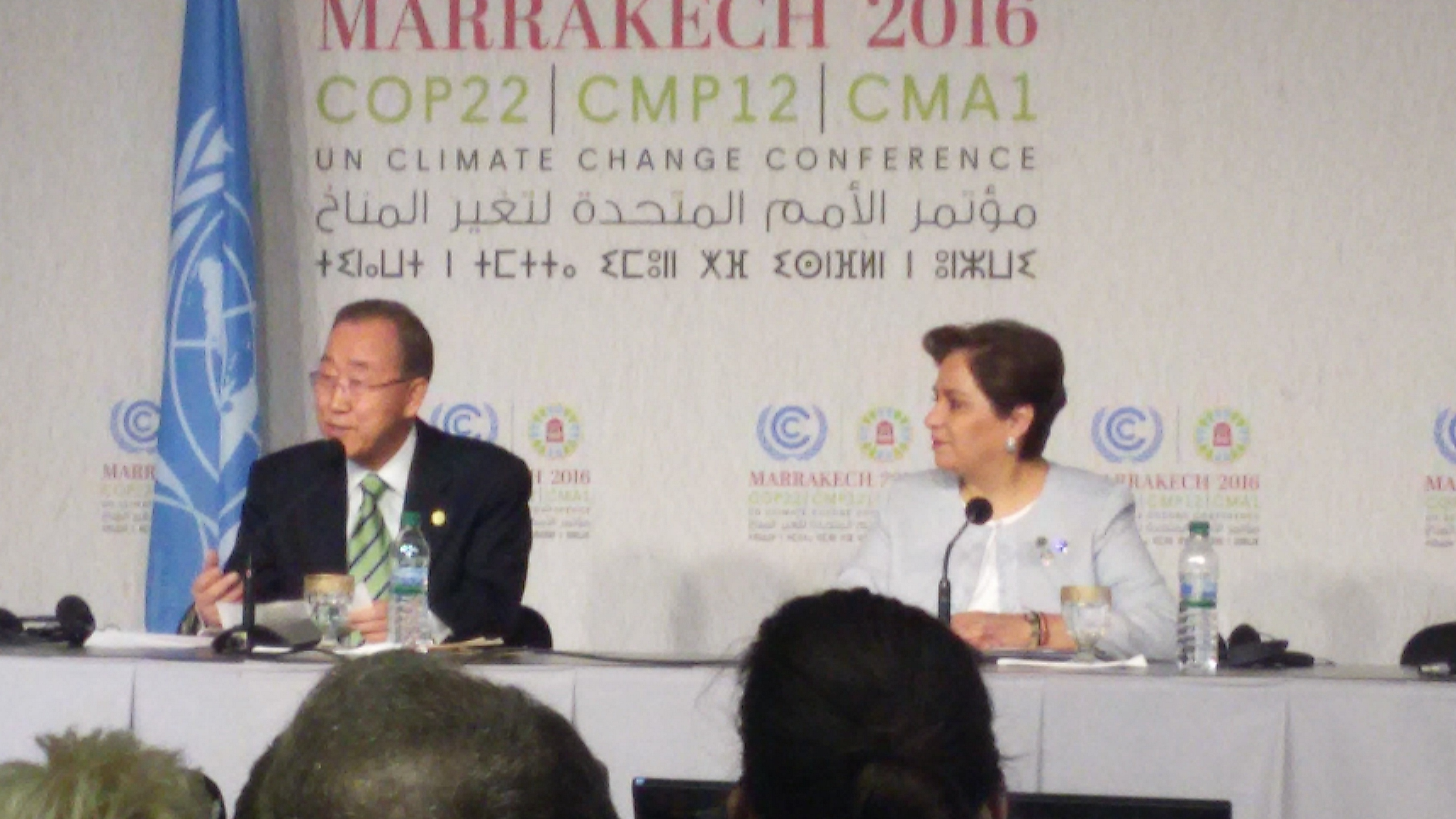 The UN Secretary General Ban Ki-moon and Patricia Espinosa, UNFCCC Executive Secretary