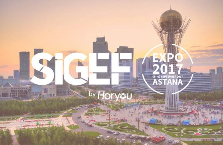SIGEF 2017 will take place in Astana, Kazakhstan