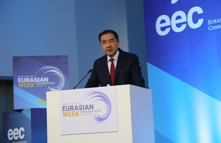Kazakhstan PM Bakytzhan Sagintayev