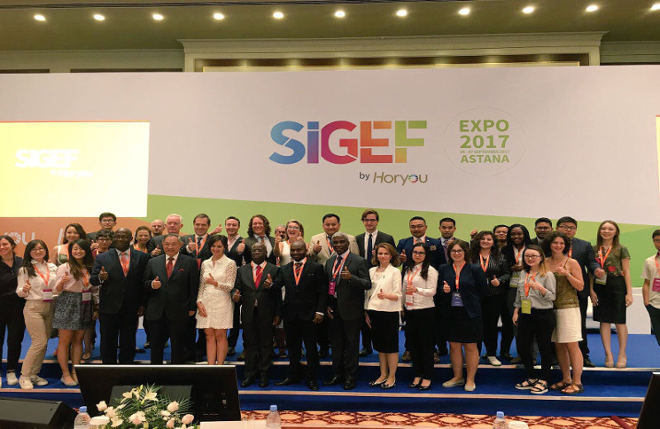 Opening ceremony SIGEF 2017
