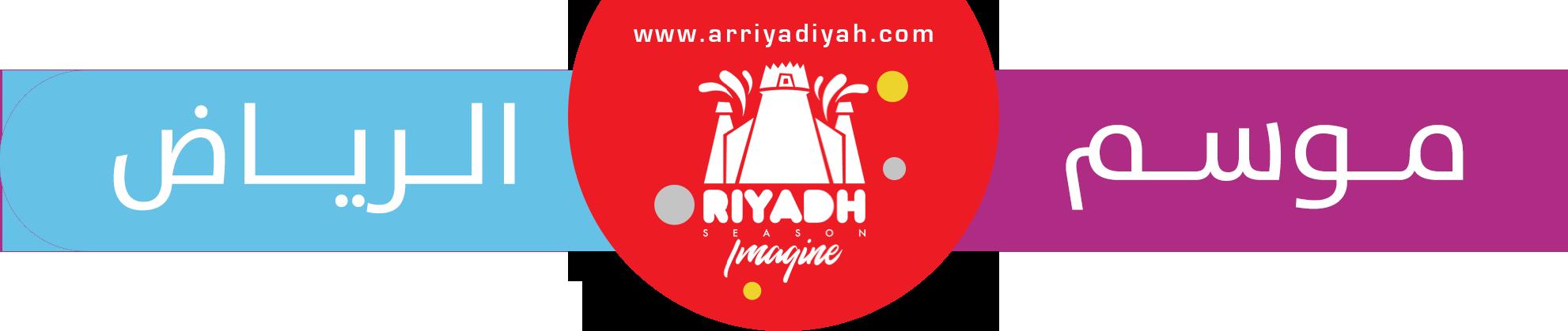 arriyadiya